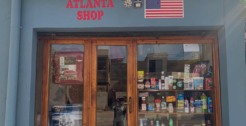 Atlanta Shop
